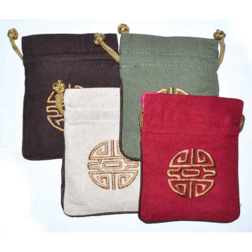 """Prosperity Lined Pouch Set of 4 - 4""""x5"""""""